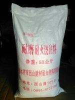 新疆浇注料水泥窑用浇注料分类