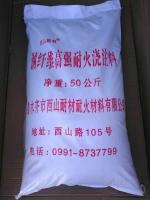 新疆钢纤维高强耐火浇注料