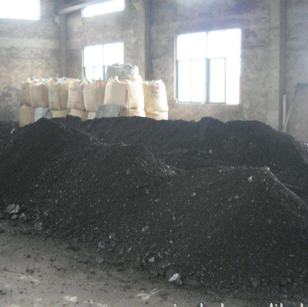 乌鲁木齐增碳剂