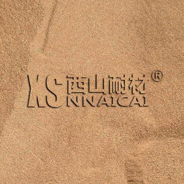 新疆碳化硅胶泥